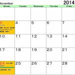 マエノ薬局 11月の営業日のご案内