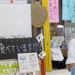 """""""がんにならないための食生活""""健康教室開催H27..8.22"""