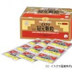 日本中医薬研究会第14回全国大会(in神戸)参加(H27.9.20~21)